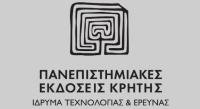 Panepistimiakes Ekdoseis Kritis